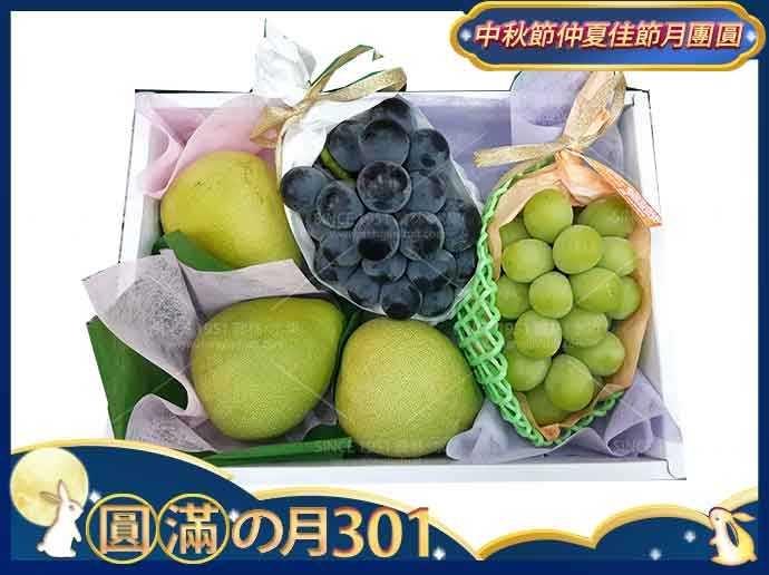 0805中秋節禮盒預購款_210805_4