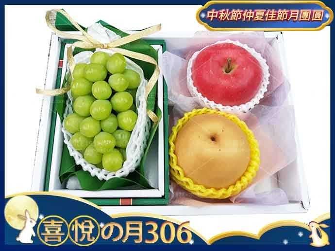 0805中秋節禮盒預購款_210806_5