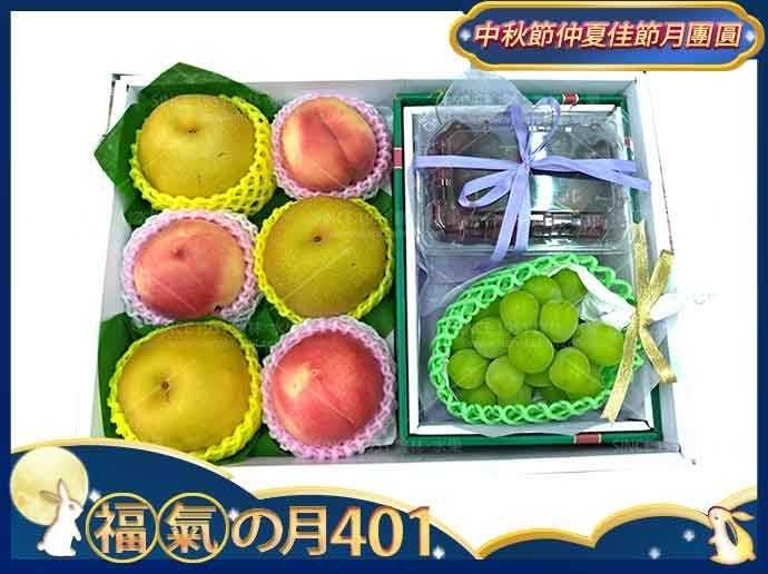 0805中秋節禮盒預購款_210805_0