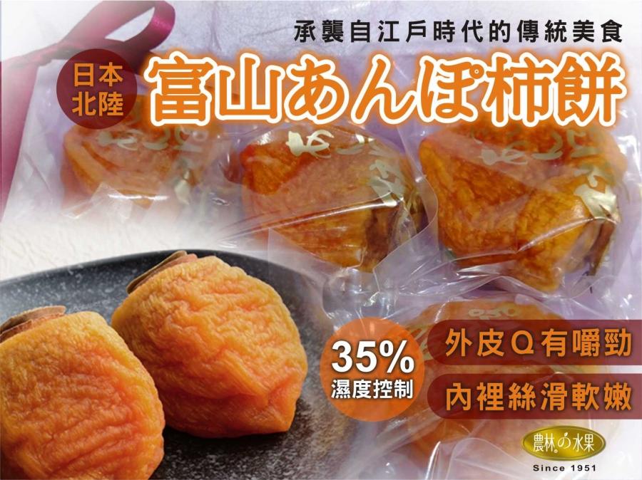 日本柿餅 日本柿子餅春節過年水果禮盒 台灣蓮霧水果禮盒 當季日本水果禮盒 日本溫室蜜柑禮盒 日本金桔水果禮盒 日本草莓水果禮盒