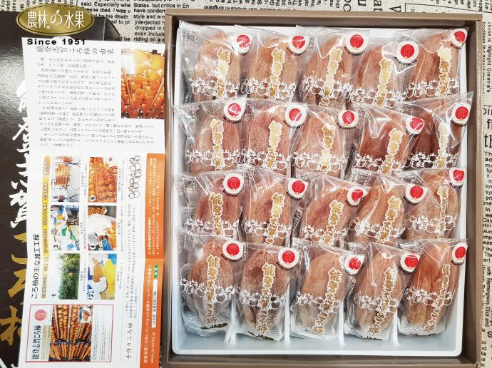 日本水果 日本柿乾 日本當季水果 春節過年伴手禮 日本水果禮盒 日本市田柿乾 過年水果禮盒 日本水果產季 日本水果價格