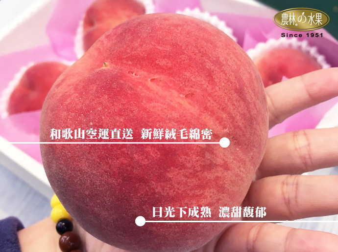 日本水蜜桃禮盒日本和歌山水蜜桃當季高級水果禮盒日本進口水果禮盒網購高級進口水果禮盒宅配送禮推薦
