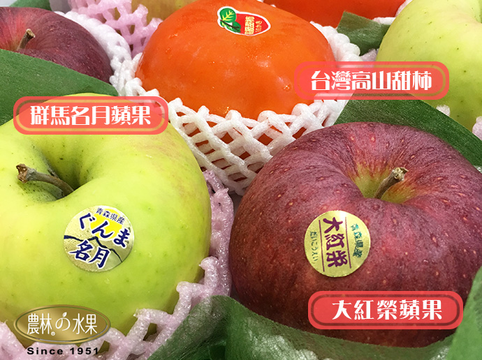 日本青森水果 柿子產季 日本進口水果