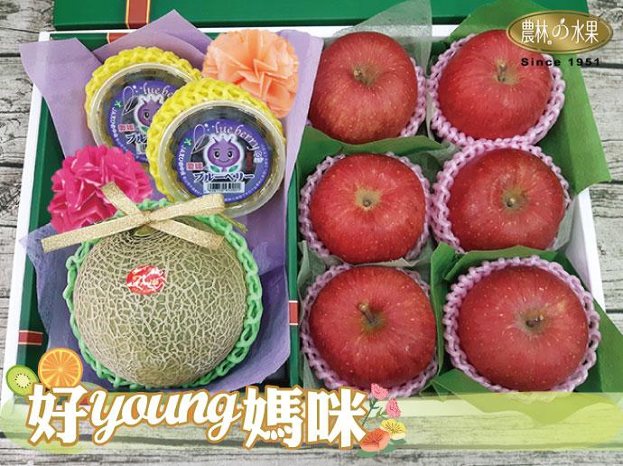 母親節送禮 客製化禮物 高級水果禮盒
