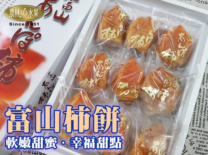 春節過年水果禮盒 台灣蓮霧水果禮盒 當季日本水果禮盒 日本溫室蜜柑禮盒 日本金桔水果禮盒 日本草莓水果禮盒