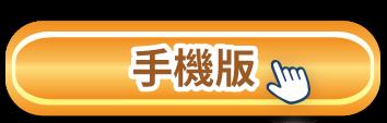 空運美國加州空運加州午夜玫瑰李水蜜桃當季高級水果禮盒進口水果禮盒網購高級進口水果禮盒宅配送禮推薦