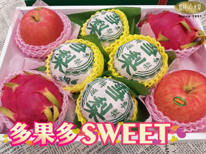 青森富士蘋果 當季水果 高級水果禮盒