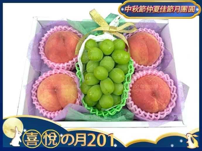 0805中秋節禮盒預購款_210806_7
