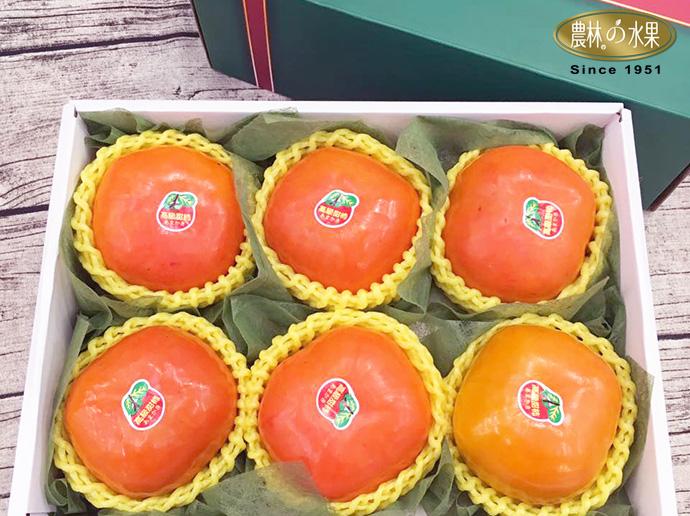 台灣柿子 柿子產季 台灣水果