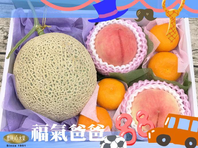韓國哈密瓜 日本小蜜柑 日本水蜜桃