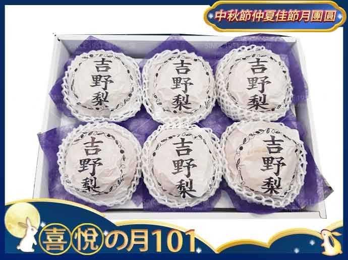 0805中秋節禮盒預購款_210806_8