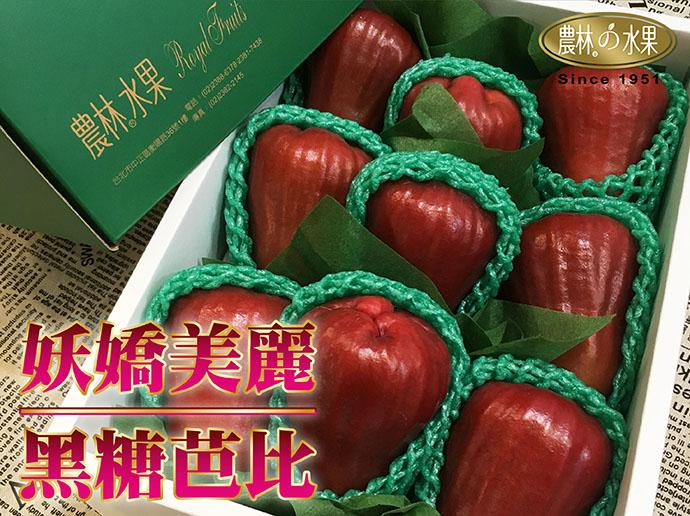 台灣水果禮盒 台灣當季水果禮盒 台灣溫室哈密瓜水果禮盒 探病水果禮盒 春節過年水果禮盒 春節過年水果禮盒 提親水果禮盒