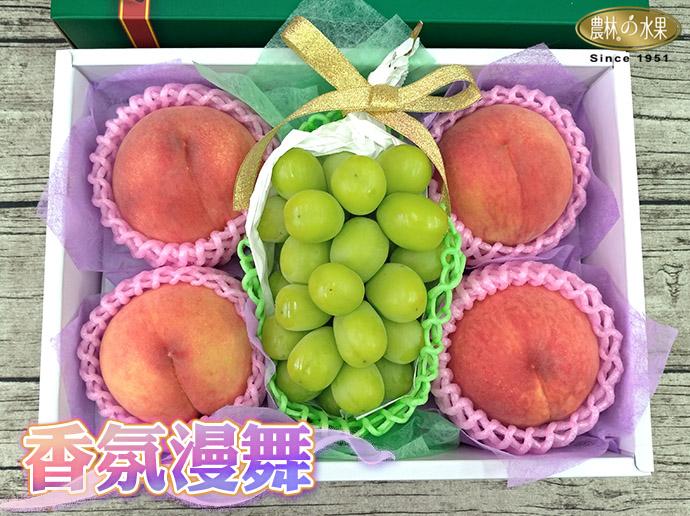 1麝香+4美桃_690