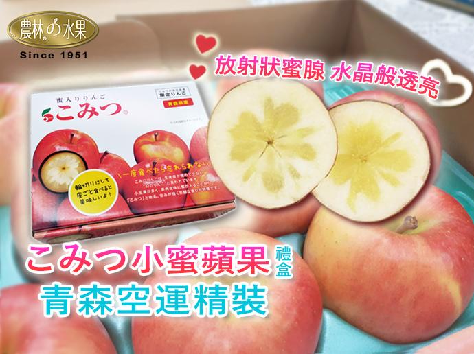 日本水果 日本水蜜桃 日本水果水蜜桃 日本水果禮盒 日本葡萄 日本蘋果 日本水梨 日本草莓 日本水果產季 日本哈密瓜
