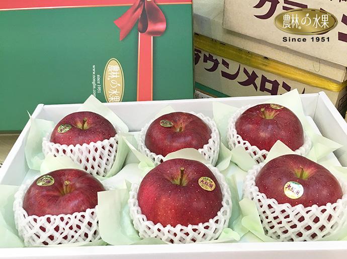 日本青森蘋果 大紅榮蘋果 日本進口水果